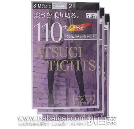 日本亚马逊:ATSUGI 厚木 连裤袜110D 保暖光发热袜 2双*3组(6双)特价1042-1403日元(¥67-¥89)