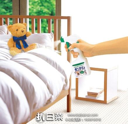 日本亚马逊:UYEKI 日本知名 绿色无香型 除螨剂 250ml 现特价789日元(¥48)