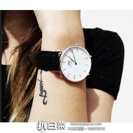 亚马逊海外购:Daniel Wellington 丹尼尔·惠灵顿 DW00100174 女士时尚腕表 特价¥588包邮