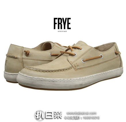 6PM:FRYE 弗莱 男士 真皮休闲莫卡辛鞋 (原价$178,现降至$59.99),公码9折新低$53.99