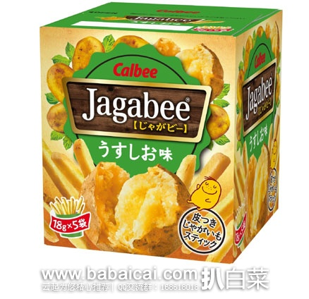 日本亚马逊:日本 薯条三兄弟 CALBEE 卡乐比 JAGABEE 薯条 90g×12个 淡盐味 闪购价1919日元(约¥115)