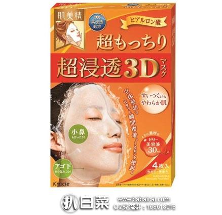 日本亚马逊:大量热销款产品 补货、降价促销大汇总!
