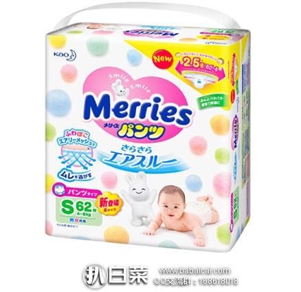 日本亚马逊:KAO 花王 Merries S码 拉拉裤 4-8kg 62枚 历史低价1274日元(¥77)