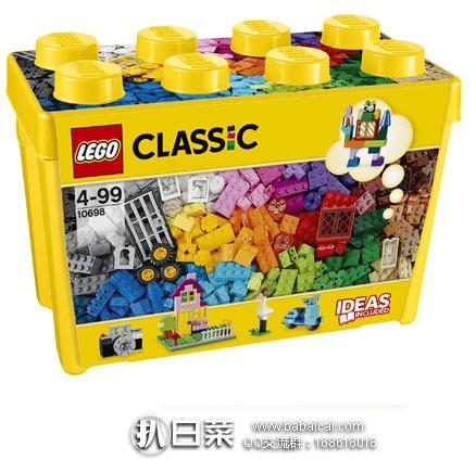 苏宁易购:今晚0点过期,囤圣诞 新年礼物!自营 lego 乐高 1件8折2件7折促销!10698 CLASSIC 基础系列 大盒创意拼砌桶 儿童积木玩具(共790颗粒) 凑单7折实付¥251.3包邮