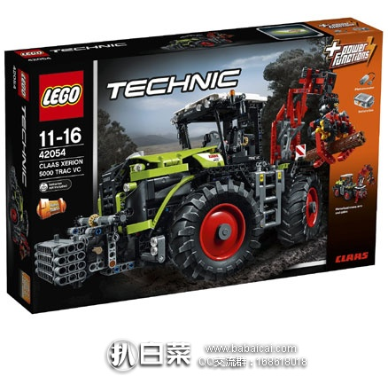 LEGO 乐高 42054 克拉斯 Xerion 5000型拖拉机(共含1977元个颗粒)