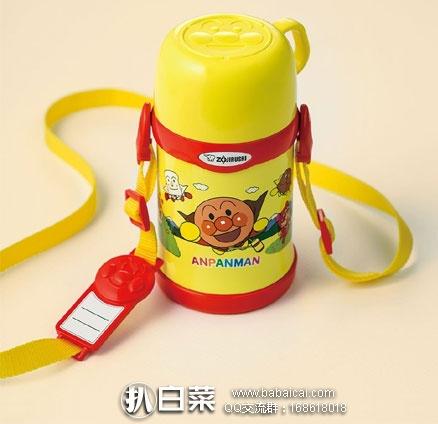 日本亚马逊:ZOJIRUSHI象印 面包超人儿童保温保冷杯 SC-LG45A-ER 黄胖子 现3300日元,用券95折实付新低价3135日元(¥204),到手约¥224