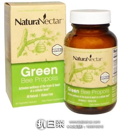 iHerb:NaturaNectar 绿色蜂胶 60粒,特价$44.24,8折+用码减¥20+凑单直邮免运费,到手仅¥218,下单还返10%积分