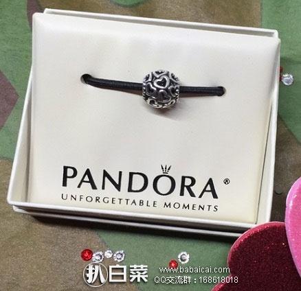 亚马逊海外购:Pandora 潘多拉 Charm Sterling Silver 爱心镂空纯银吊坠 现特价¥129.8,2件直邮包邮包税