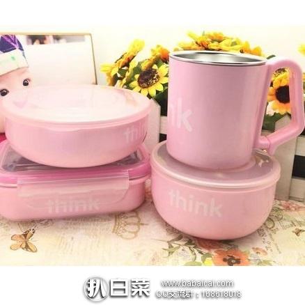 亚马逊海外购:ThinkBaby 儿童不锈钢密封餐具套装/隔热碗4件套 特价¥165.7,凑单直邮免运费,含税到手约¥185