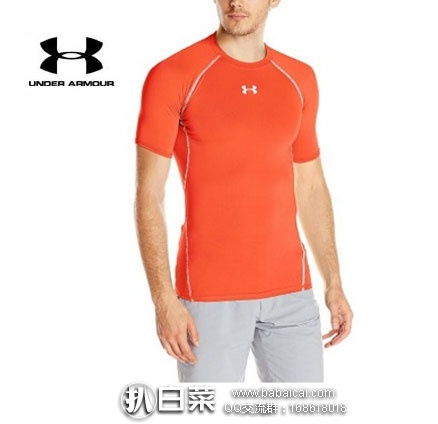 Under Armour 安德玛 男士短袖压缩T恤