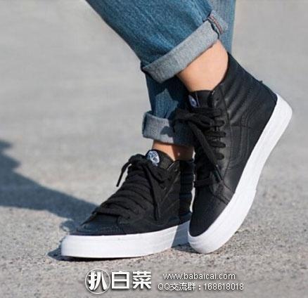 VANS 万斯 中性款 SK8-Hi 全皮版高帮板鞋