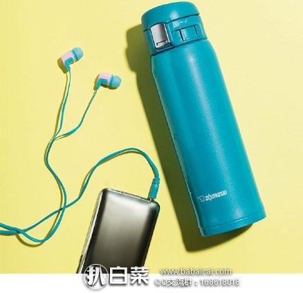 日本亚马逊:Zojirushi 象印 SM-SC48-AV 超轻不锈钢保温保冷杯 480ml 特价2442日元,领券减¥800,实付历史新低1642日元(¥98)