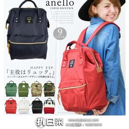 亚马逊海外购:日本潮流街包 anello 时尚双肩包 背包 AT-B0193A 2色 降至¥237.53起,免费直邮,含税到手¥264起