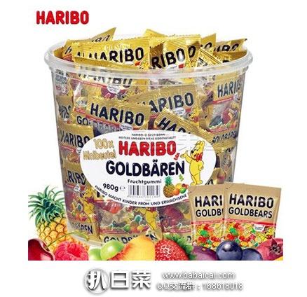 德国保镖大药房:HARIBO 哈瑞宝 迷你小熊软糖独立小包装 1桶 新低价€8.99,凑单满68欧免邮到手约¥70元