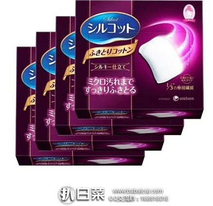 日本亚马逊:日本COSME大赏!Unicharm 尤妮佳 省水化妆棉 32枚*4 紫色盒 历史低价654日元(¥40)
