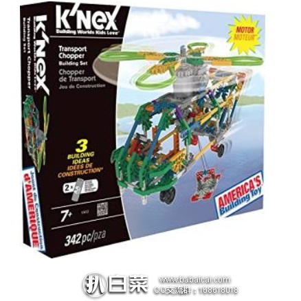 英国亚马逊:K'NEX 11413 运输直升机 拼插玩具套装 347颗粒 原价£28.52,现£12.49,直邮退税实付£10.41,直邮含税到手¥170