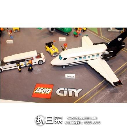 2016年新款,LEGO 乐高 60102 城市系列机场VIP服务 原价$50,现历史新低$31.99,到手¥280
