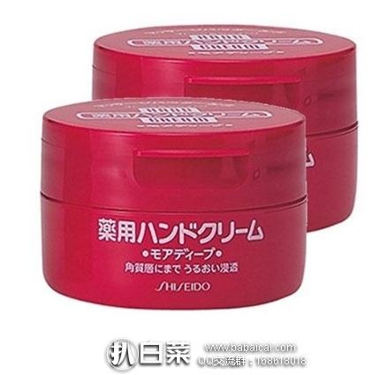 亚马逊海外购:Shiseido 资生堂 经典红罐\深沉补水尿素护手霜 100g*2盒 降至¥65.21,凑单直邮免运费,含税到手¥36/