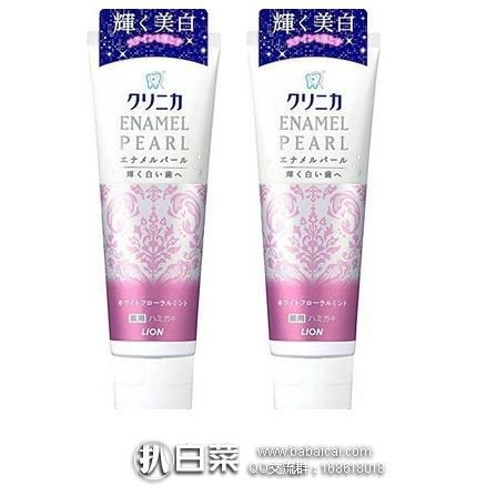 日本亚马逊:LION 狮王酵素珍珠美白牙膏 130g*2只 特价561日元,用券7折+订购省实付337日元