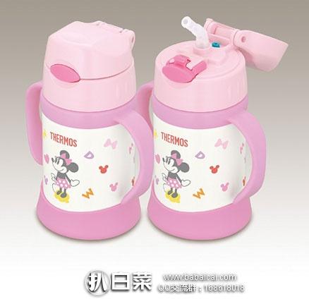 日本亚马逊:Thermos 膳魔师 FHI-250DS 儿童保温杯吸管杯带把手 250ml 好价2509日元(¥154),双耳杯的升级版~
