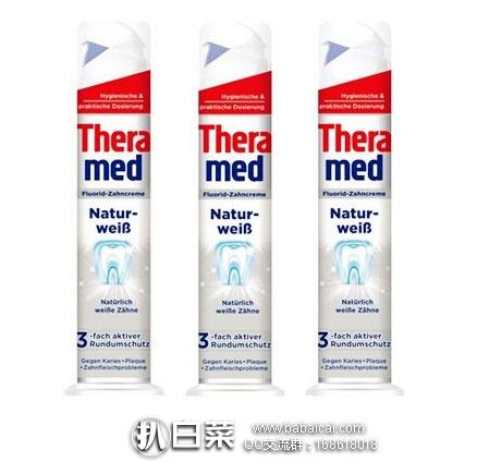德国保镖药房:Theramed 汉高泰瑞美 自然美白站立式牙膏 强效去除牙石100ml×3支 特价€6.99(¥55),凑单直邮包邮+满减到手很便宜!