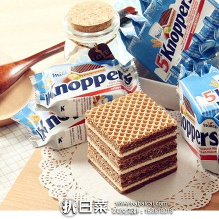德国保镖大药房:Knoppers 5层夹心牛奶榛子巧克力饼干家庭装 24包 降至€9.9,凑单直邮包邮到手约¥78
