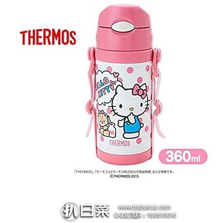 日本亚马逊:THERMOS 膳魔师 Hello Kitty 儿童保温吸管杯360ml 历史低价2699日元(¥168),到手约¥187