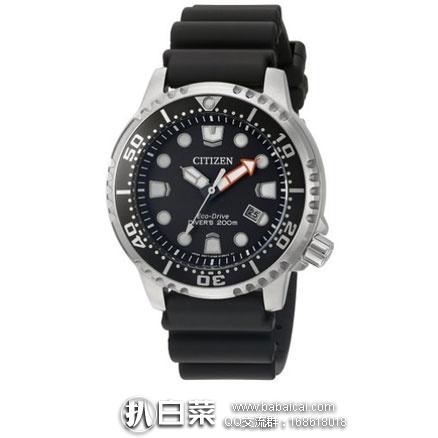 Amazon:Citizen 西铁城 BN0150-28E 男士光动能潜水表 原价5,现降至新低9.99,到手约¥860元