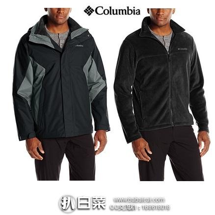 Columbia 哥伦比亚 三合一男士 防水冲锋衣 原价$220,现$112.46,黑五8折实付$89.97,到手约¥735