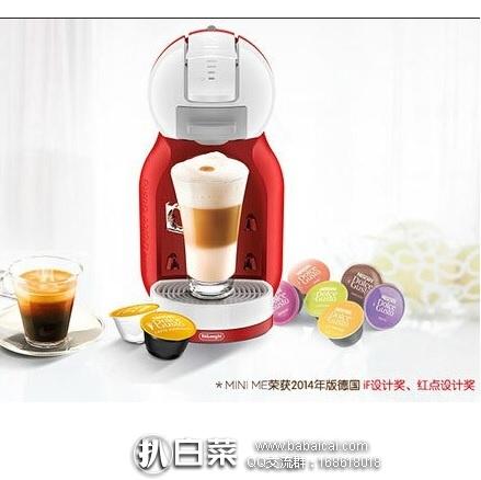 亚马逊海外购:De'Longhi 德龙 EDG305.B 胶囊咖啡机 特价¥259.12,直邮免运费,含税到手历史新低¥290