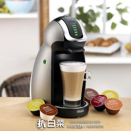 亚马逊海外购:De'Longhi 德龙 EDG455 胶囊咖啡机 特价¥425.9,直邮免运费,含税到手历史新低¥476,其他渠道¥1000+