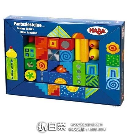 木质积木第一品牌!德国HABA 2297 Fantasy积木 历史新低$30.01,直邮含税到手约¥290