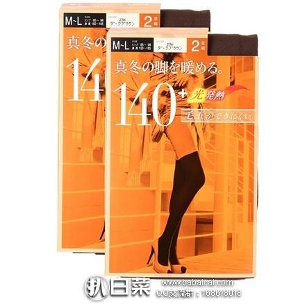 日本亚马逊:ATSUGI 日本厚木 TIGHTS系列 140D 发热连裤袜(4双装) 现历史新低2165日元(¥137),到手约¥39/双