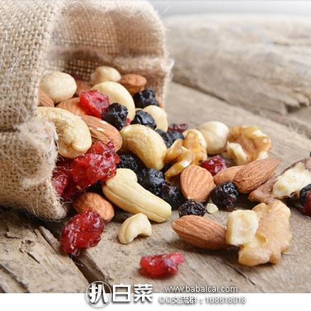 苏宁易购:沃隆高品质每日坚果 25g*30袋 拼购价¥99,领¥5券实付¥94包邮