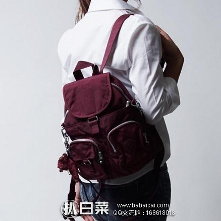 亚马逊海外购:Kipling 吉普林 多功能双肩包 特价¥266.35,直邮免运费,含税到手仅¥298,国内¥890