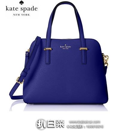 Kate Spade 凯特丝蓓 女士真皮贝壳包 原价$298,现$222.99,黑五7折实付$156.01,直邮免运费,含税到手¥1267