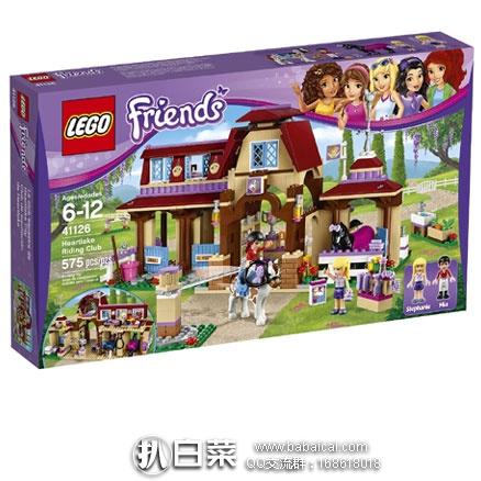LEGO 乐高 好朋友系列 41126 心湖城马术俱乐部(共含575块颗粒) 原价$60,现历史新低$43.88,到手约¥398