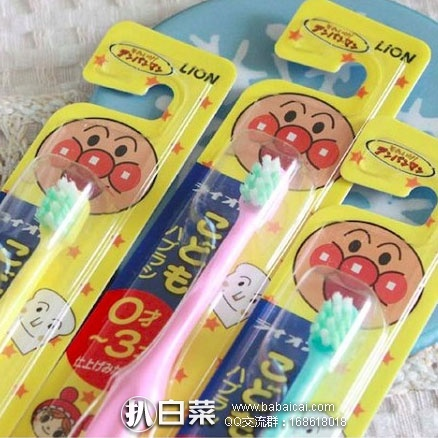 苏宁易购:多款LION 狮王 儿童软毛牙刷 限时特价¥9.9包邮,不限购
