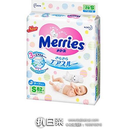 日本亚马逊:日本 花王 纸尿裤妙而舒 小号(4-8kg)S82片  特价1191日元(¥72)