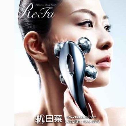 日本亚马逊:MTG ReFa 4 CARAT铂金滚轮按摩器提拉紧致美容仪 新低22098日元(约¥1364)