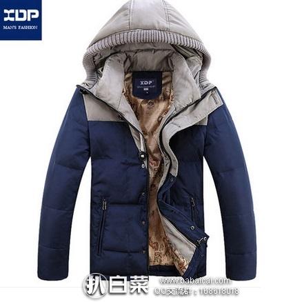 天猫商城:XDP 青少年韩版修身羽绒服 防寒服 男款 特价¥198,用券减¥100,实付¥98包