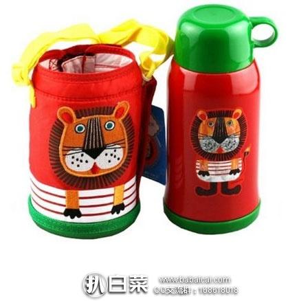 亚马逊中国:TIGER 虎牌 MBR-A06G小狮子款 两用保温杯 0.6L 秒杀价¥299,领券减¥10实付¥279包邮!
