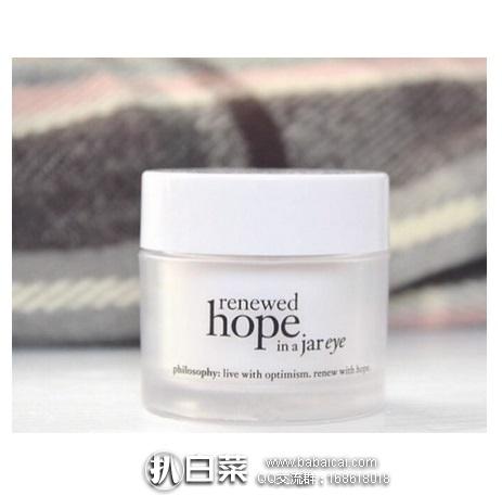 亚马逊海外购:Philisophy 自然哲理 hope in a jar 新希望眼霜 特价¥221.58,直邮免运费,含税到手¥246