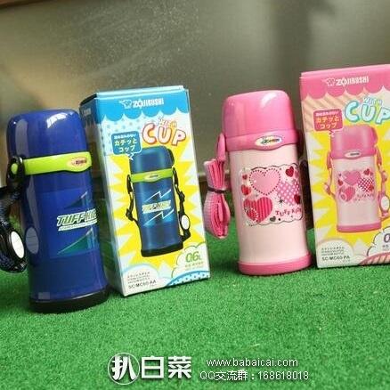 日本亚马逊:ZOJIRUSHI 象印 SC-MC60-PA 儿童保温杯600ml 现2133日元(¥129)