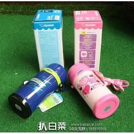 亚马逊海外购:ZOJIRUSHI 象印 SC-MC60-PA 儿童保温杯600ml 现特价¥140.77,凑单直邮免运费,含税到手仅¥156