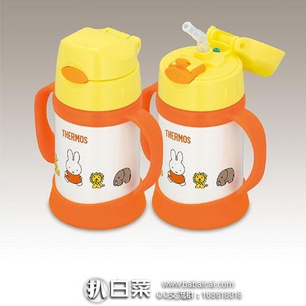 日本亚马逊:THERMOS 膳魔师 FHI-250B 儿童保温杯 限时秒杀价2291日元(¥141)
