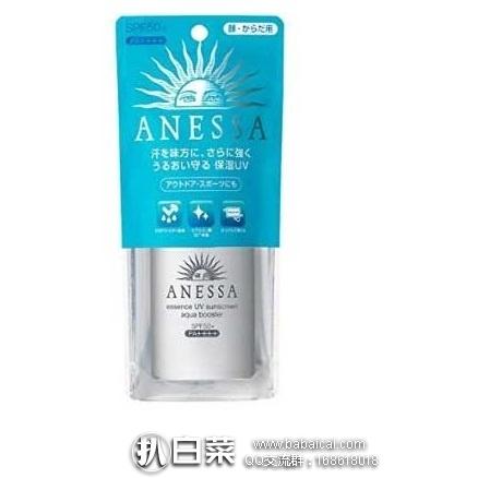 日本亚马逊:2017款 资生堂 安耐晒 ANESSA 银瓶 SPF50+ 60ml 补货2678日元+366积分