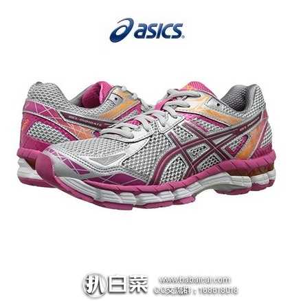 Asics 亚瑟士 GEL-Indicate 女子轻量跑鞋 原价$120,现$32.58起,到手约¥300