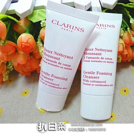 亚马逊海外购:Clarins娇韵诗 温和泡沫洁面霜 125ml 特价¥117.22,凑单直邮免运费,含税到手¥130