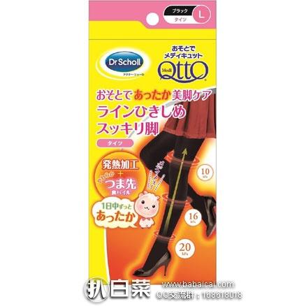 日本亚马逊:Dr.Scholl 爽健修身美腿袜 仅891日元(约¥54)